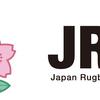ラグビーW杯日本大会まであと100日。