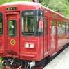 長良川鉄道を走る水戸岡鋭治さんデザインの「観光列車ながら」