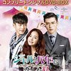 韓国ドラマ「ジキルとハイドに恋した私」感想 / ヒョンビン×ハン・ジミン主演 ヒョンビンの一人二役は必見!予測不可能なトライアングルラブコメディ