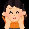 ドコモ・ソフトバンクのユーザーは無料の子育て応援に登録しよう!年間実質3000円安くなります。