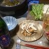 松坂牛と松茸のしゃぶしゃぶ
