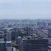 仙台駅東口から宮城野原、街の変化を上空から