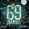 【解散の危機だった】NAMBA69 新メンバー加入後がかっこよすぎるんだが