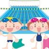 【欅坂46】小池美波、初の水着カット解禁!欅坂46でイチバンの美白 きゅっとくびれたウエスト披露