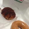 Krispy Kreme Doughnuts 北千住ルミネ店 (クリスピークリームドーナツ)