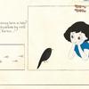 The Blackbird Series 少女と黒い鳥のコミック風アドベンチャーパズル
