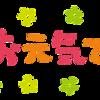 北原保雄・大倉浩(1997)言語資料としての『外五十番』
