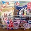 わが家が亀田のお菓子で溢れている理由!!
