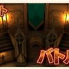 No.472  イベント バトルアリーナ2日目