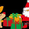 クリスマスのプレゼントの隠し方