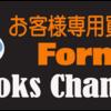 #大阪府・#八尾市 お客様 #本買取 #LP買取 のお客様専用URL をこちらのBLOGにも設置致しました。篇 #BooksChannel #ブックスチャンネル #ぶっくすちゃんねる