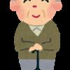 【精子の減少&老化】NHKクローズアップ現代が報道した新事実について