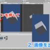 UnityEditorでゲームシーンのスクリーンショットを撮るEditor拡張