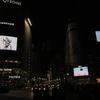 ソフィ・カル「Voir La Mer 海を見る」上映@渋谷スクランブル交差点を見て感動した話