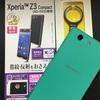 Xperia Z3 Compact 用に買ったアクセサリーいろいろ