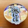 【カップ麺】日本うまいもん 青森津軽煮干しラーメン 激にぼ