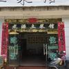 安徽省旅行2日目③ 黄山温泉