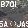 【indiafoxtecho(Dino Cattaneo)】F-35A用 航空自衛隊塗装 4機セット