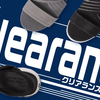 SKECHERS Clearance Sale!