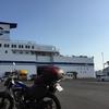 苫小牧ー仙台ー名古屋間のバイク移動に太平洋フェリーをオススメする理由。