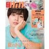 6/1永瀬廉表紙📚 mini(ミニ) 2021年7月号