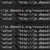 Python で DBpedia から情報抽出する