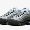【5月10日(金)】NIKE AIR MAX 95 FRESH MINT
