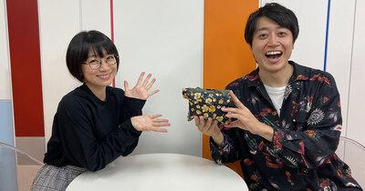 三拍子 高倉陵さんが防災ポーチに入れるもの『ポーチでオッケー!BOUSAI!』
