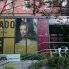 プラド美術館展 ―スペイン宮廷 美への情熱@三菱一号館美術館