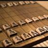 将棋を海外に普及させない方がいい理由
