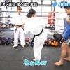 「後ろ蹴り」の蹴り方・テクニック|平岡琴選手による後ろ蹴りの基本と応用を学ぼう