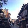 【前編】飛騨の小京都、 岐阜県高山市にて2泊3日ツアー、素敵な時間を過ごしてきました。