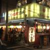 今日のチョイ呑み(25)「東京MEAT酒場」