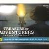 謎を解いて財宝を入手せよ『TREASURE of ADVENTURERS(トレジャーオブアドベンチャーズ)』の感想