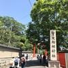 2018.5.5 京都 【河合神社 賀茂御祖神社】