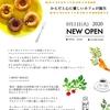 オーガニックカフェ 9(nine)オープン