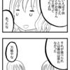 【4コマ】アロエが食べられることに驚いた