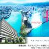 【広島・マンションライブラリ】アルファスマート城町2017年1月完成