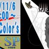 SP水曜劇場 第230回 演劇派Color's『MIRAGE~蝶が舞う』