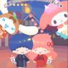 【今日のハロスイ】イベント「キキとララとひんやり妖怪夜店通り」結果報告