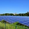 太陽光発電事業と不動産事業、どちらが有利なのか比較してみました