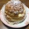 老舗(と思われ)洋菓子店のシュークリームが美味しかった話。