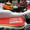 今年はSJM プレマセオドールレーシング←ここ試験に出ます!