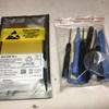(Z1改良計画)第五弾 XPERIA Z1のバッテリーを交換してみた!