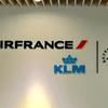 タイ バンコク スワンナプーム国際空港 エールフランスKLMスカイラウンジ レポート
