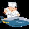 低糖質生活1日目 アボカド&漬け鮪丼
