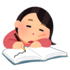 「勉強の哲学〜来るべきバカのために」千葉雅也 著