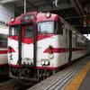 信州東北ローカル線乗り鉄の旅 6日目⑧ 八戸駅を散策
