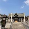 道通神社(岡山県笠岡市横島1389)