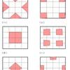 折り紙の切断問題(1)の解
